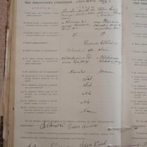 Stanisław Nowicki i Helena z d. Kisiel 13 maj 1923 r Księga egzaminów przedślubnych Parafii w Połoneczce